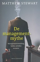 managementmythe